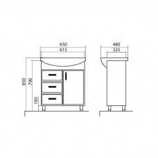 Izlientes un skapīša komplekts Assol 65,48cmx65cm
