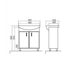Izlientes un skapīša komplekts Décor 50,41cmx49.5cm