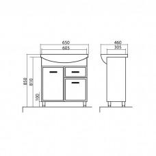 Izlientes un skapīša komplekts Décor 65,46cmx65cm