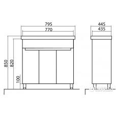Izlientes un skapīša komplekts Omega 80,44.5cmx79.5cm