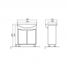Izlientes un skapīša komplekts Rodors 50,41.5cmx49.5cm