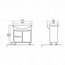 Izlientes un skapīša komplekts Rodors 65,46.5cmx65cm