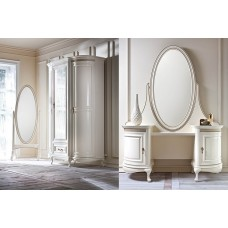Tualetes galdiņš VERONA